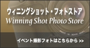 WS_Photostore_Button.jpg